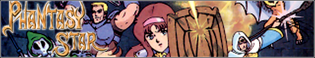 phantasy_star_banner